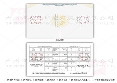 Heat Resistant Certificate High Security Printing , High Security Paper With Watermark