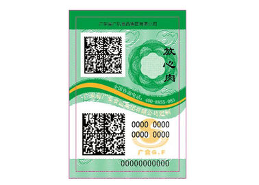 2D Code Anti Counterfeit Labels , Anti Theft Labels With Special Ink And Software Design